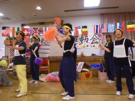 2009入所運動会02.JPG
