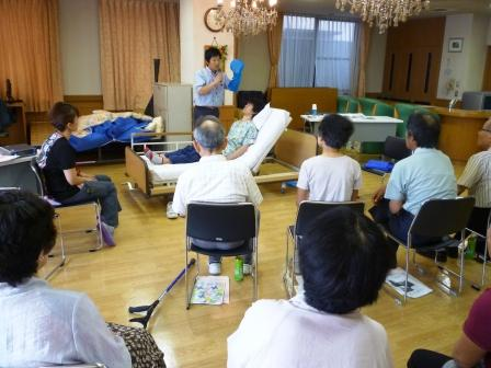 2013.07.27家族介護教室01.JPG